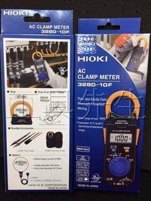 Ampe kìm đo dòng AC HIOKI 3280-10
