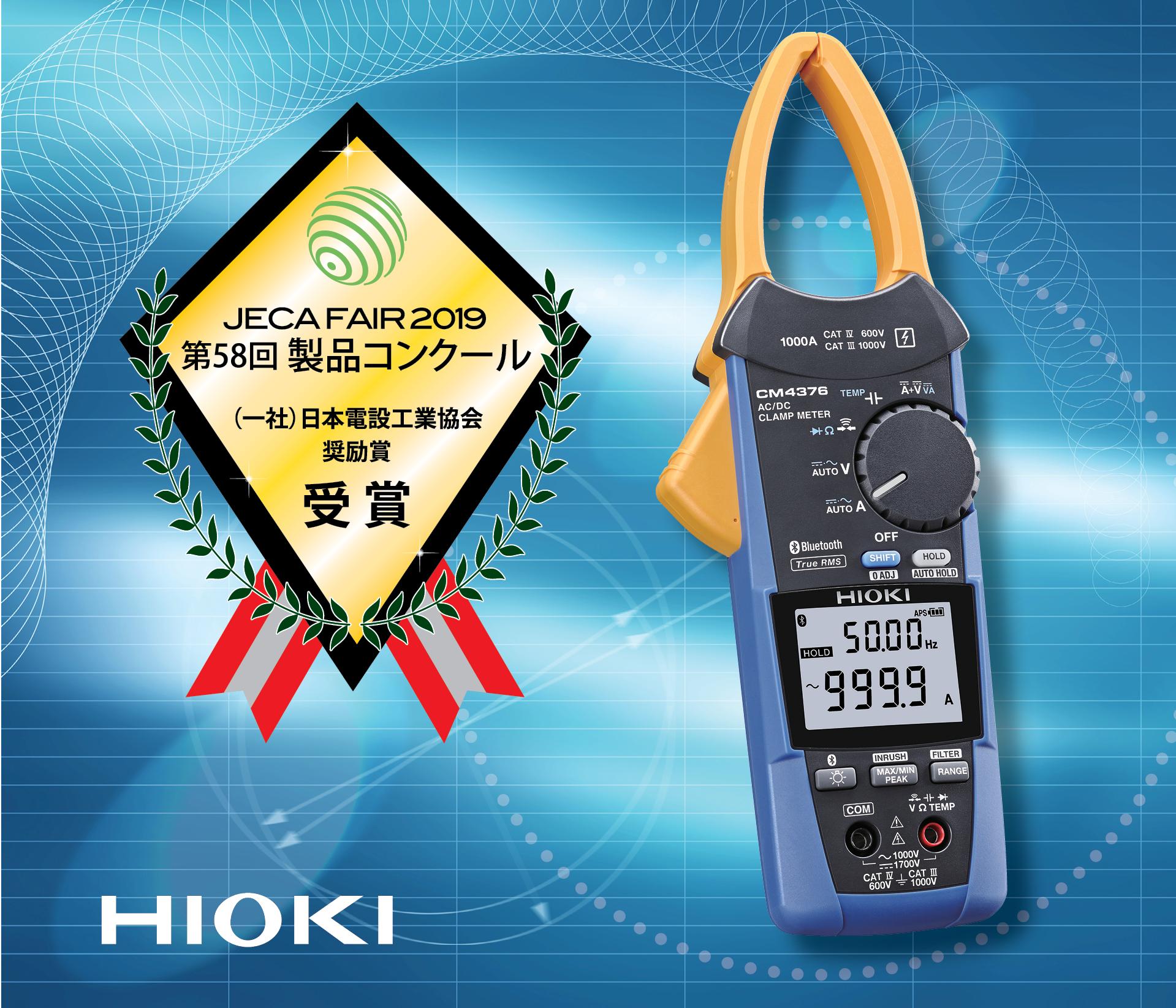 HIOKI CM4376 AC/DC