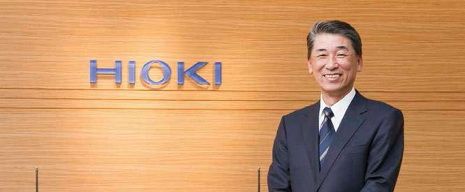 Tập đoàn Hioki E.E.